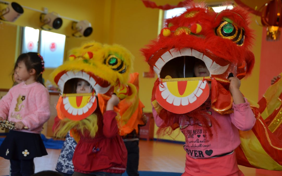 Year of the Rooster !