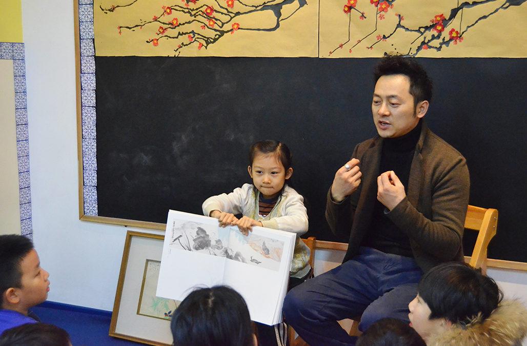 培养全球意识之中国文化
