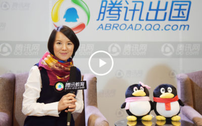 Interview of Chinese Principal, Wei Huaqing