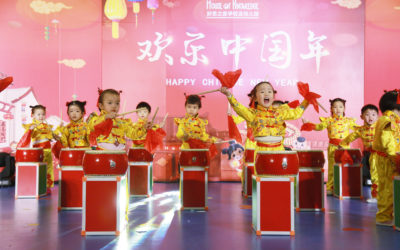 "HoK Chinese New Year Celebration – Welcomes of The Year of ""Pig"""