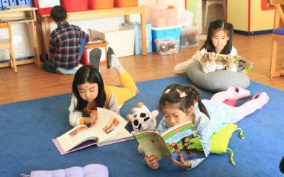 """""""关于阅读,你知道的有多少?— 好思之家第四届阅读周"""