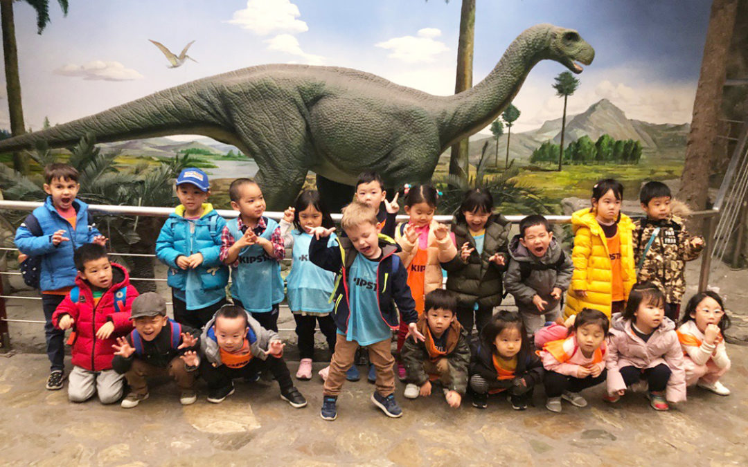Discovering Dinosaurs How IEYC Implement in Project Based Learning