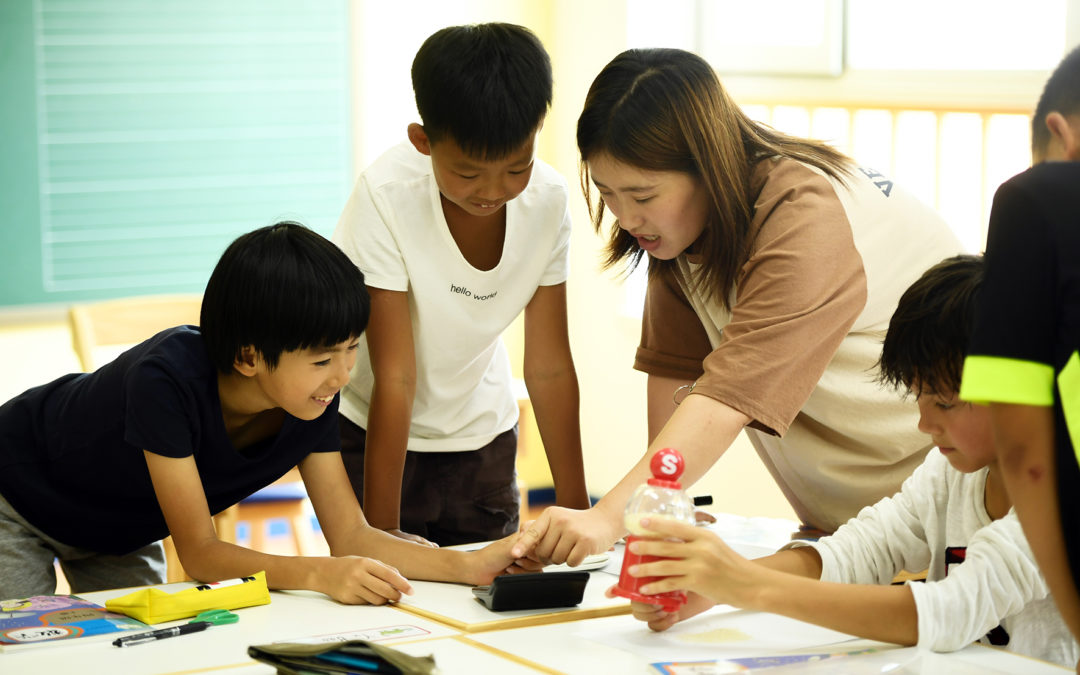 Dynamic Mathematics Class-Math Teacher of Elementary Cindy Xin
