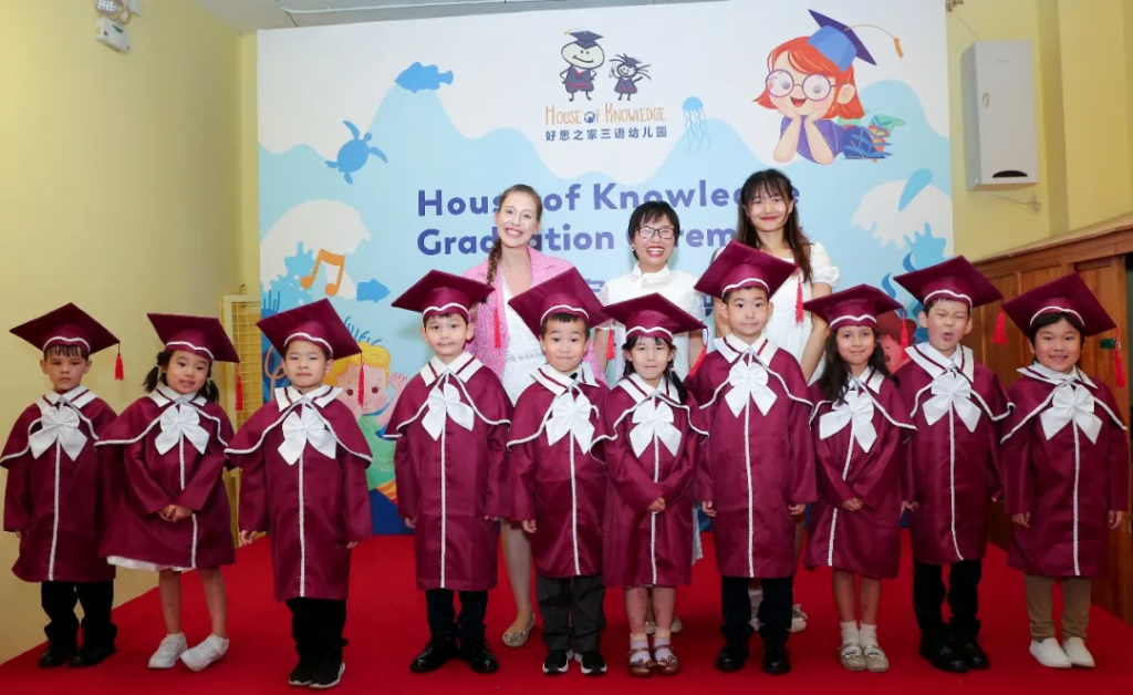 Graduation Ceremony for HoK Early Years Students!