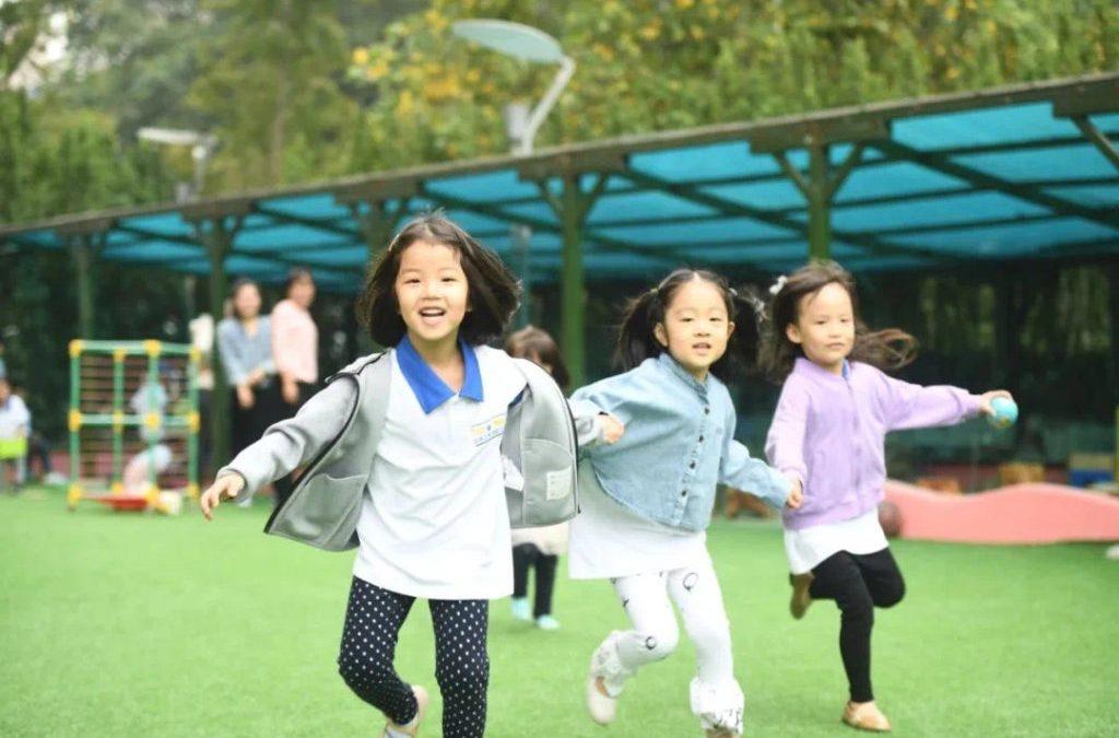 Beijing German Kindergarten 的教育目标是什么?